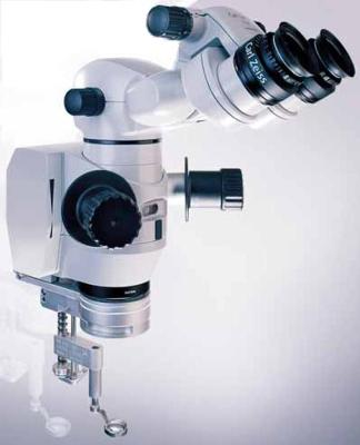 Invertertube Surgical Microscope from Zeiss