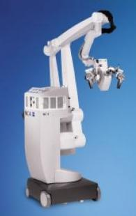 MultiVision Neurosurgical Microscope from Zeiss