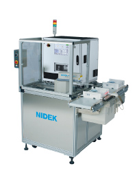 AES-1000 Auto Edging System from Nidek