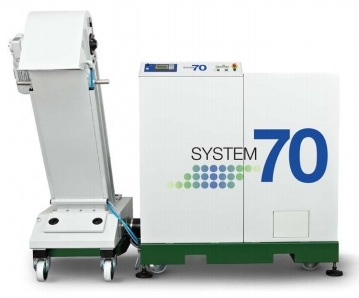 SYSTEM70 Medical Waste Processors from SteriMed